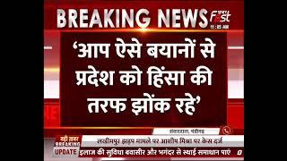 CM Manohar Lal के बयान को Kumari Selja ने बताया शर्मनाक