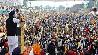 LIVE - Shiromani Akali Dal  ਗੁਲਾਬੀ ਸੁੰਡੀ ਕਾਰਨ ਤਬਾਹ ਹੋਈ ਨਰਮੇ ਦੀ ਫ਼ਸਲ 'ਤੇ Protest Rally  Bathinda