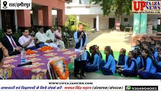 राठ में गांधी जयंती पर निकाली प्रभात फेरी