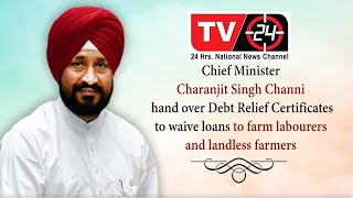 LIVE - Charanjit Singh Channi handing over Debt Relief Certificates to the farm & landless farmers