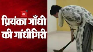 Lakhimpur Kheri: Priyanka Gandhi  ने दिखाई गांधीगिरी  ||Lakhimpur Kheri