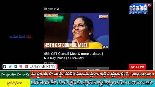 Bandi Sanjay Chalo Nirmal Live | Amit Shah Live | Bandi Sanjay Public Meeting Live || JANAVAHINI TV