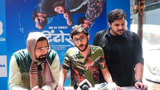 Bhuvan Bam Ki Carryminati Aur Ashish Chanchlani Ne Ki Taarrif | Bhuvan Bam's Dhindora Series Launch