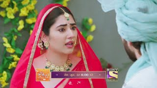 Bade Acche Lagte Hain Promo Update   4th Oct 2021 Episode   Courtesy: Sony TV