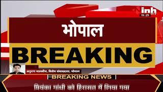 Byelection News    जयस ने बढ़ायी BJP - Congress की टेंशन, जोबट उपचुनाव के लिए उतारेगी अपना उम्मीदवार