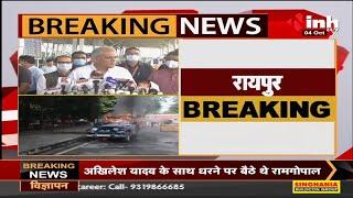 Lakhimpur Kheri Violence पर Dr. Raman Singh का Tweet, Chhattisgarh CM Bhupesh Baghel का पलटवार