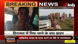 Lakhimpur Kheri जाते समय हिरासत में ली गई Priyanka Gandhi Vadra, Congress कार्यकर्ताओं-पुलिस में झड़प
