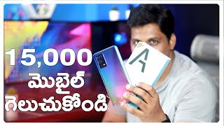OPPO A55 ???????? Unboxing in Telugu