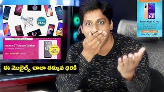 Top 10 Best Smartphones in Amazon Great Indian Festival & Flipkart Big Billion Days in Telugu