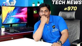 Tech News 970: Samsung S20 FE, Amazon Games, Iphone 14, iQOO Z5X, Realme, Colour OS 12