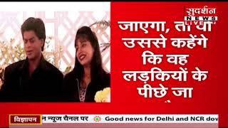 Bindas Bol : Aryan Khan, Shahrukh Khan और IAS  ऑफिसर कनेक्शन का भंड़ाफोड़,सप्ताह विशेष बिंदास बोल।