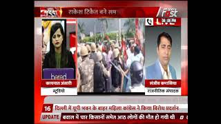 BADA MUDDA: लखीमपुर के जख्म पर सरकार ने दिया मुआवज़े का मरहम, समझौते से समाधान...खत्म हुआ घमासान ?
