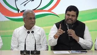 LIVE: Congress Party briefing by Shri Bhupesh Baghel, CM, Chhattisgarh at AICC Hqrs.