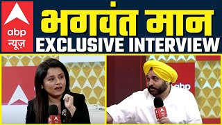 LIVE | Bhagwant Mann Exclusive Interview on ABP News