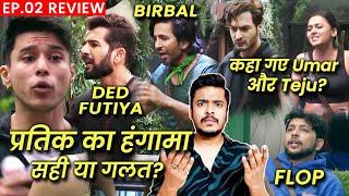 Bigg Boss 15 Review EP 02 | Pratik Ka Pure Din Hungama, Jay Ne Ki Body Shaming, Umar, Tejaswi