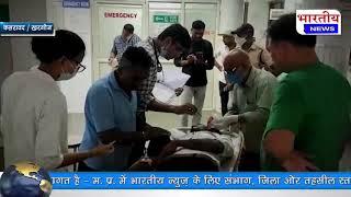 कसरावद : अरिहंत नगर के पास अज्ञात वाहन की टक्कर से बाइक चालक गंभीर घायल हो गया। #bn #mp #kasrawad