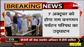 माँ कौशल्या मंदिर पहुंचे Home Minister Tamradhwaj Sahu राम वनगमन के निर्माण कार्यों का किया निरीक्षण