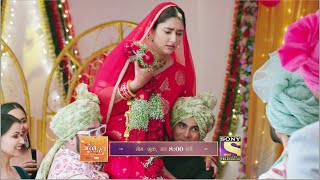 Bade Acche Lagte Hain Promo Update   5th Oct 2021 Episode   Courtesy: Sony TV
