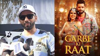 Garbe Ki Raat Song Par Bole Rahul Vaidya, Bahot Hi Badhiya Song Hai Jarur Dekhna