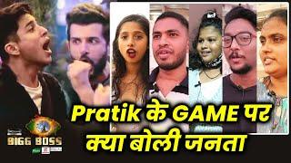 Bigg Boss 15 | Pratik Ke Game Par Kya Boli Janta | Public Reaction | Jay Bhanushali Vs Pratik