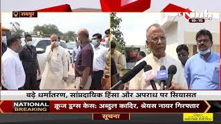 Chhattisgarh News    Home Minister Tamradhwaj Sahu का बयान- Police पर कोई सवाल उठने का प्रश्न नहीं