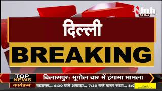 Rahul Gandhi Lakhimpur Kheri Violence पर करेंगे PC, Chhattisgarh CM Bhupesh Baghel रहेंगे साथ