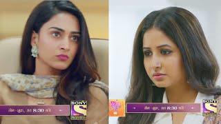 Kuch Rang Pyaar Ke Aise Bhi | Episode 6th Oct 2021 | Courtesy: Sony TV