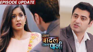 Thoda Sa Baadal Thoda Sa Paani | 6th Oct 2021 Episode Update | Anurag Se Milne Pahunchi Kajol