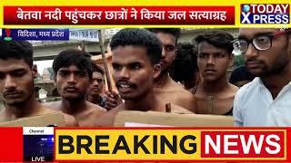 MadhyaPradesh || कांग्रेस ने अपना प्रत्याशी किया घोषित बीजेपी में घमासान जारी  || Congress ||