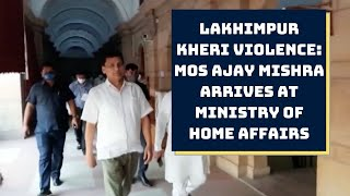 Lakhimpur Kheri Violence: MoS Ajay Mishra Arrives At Ministry Of Home Affairs | Catch News