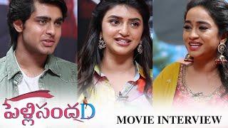 Roshan and Sreeleela Fun Interview About Pelli SandaD Movie | K Raghavender Rao