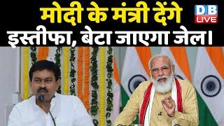 kisano के डर से हिली Modi और Yogi Sarkar | lakhimpur kheri | kisan andolan | priyanka gandhi #DBLIVE