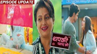 Thapki Pyar Ki 2 | 07th Oct 2021 Episode Update | Thapki Aur Veena Devi Ka Amna Samna, Purab