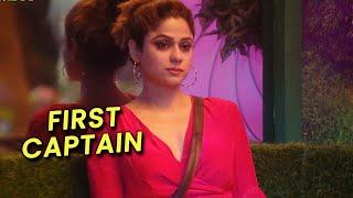 Bigg Boss 15 Breaking News | Shamita Shetty Bani Ghar Ki Pehli CAPTAIN