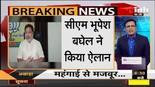Lakhimpur Kheri Violence पर BJP MP Sunil Soni का बयान, CM अब छत्तीसगढ़ के नहीं Gandhi परिवार के हो गए