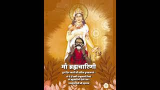 #नवरात्रि के दूसरे दिन #माँ_ब्रह्मचारिणी देवी  की हार्दिक शुभकामनाएं#navratri #navratrispecial