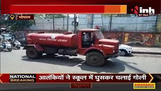 Bhopal के हमीदिया हॉस्पिटल निर्माणधीन भवन में लगी आग, मौके पर पहुंची फायर ब्रिगेड