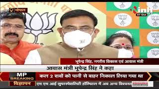 Minister Bhupendra Singh ने INH 24x7 से की खास बात - चुनाव समिति की बैठक की प्रत्येक दिन होगी