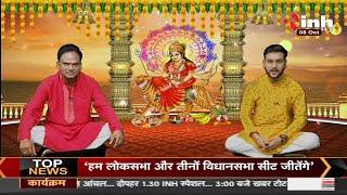 Shardiya Navratri का दूसरा दिन Maa Brahmacharini को समर्पित, जानें पूजा- विधि, शुभ मुहूर्त, और मंत्र