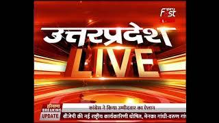 Debate: लखीमपुर हिंसा केस में चार दिन बाद पहली गिरफ्तारी, आशीष मिश्रा के करीबियों को किया गया अरेस्ट