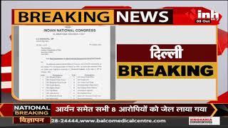 Congress ने Chhattisgarh CM Bhupesh Baghel को Himachal Pradesh Byelection के लिए बनाया स्टार कैंपनर