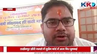 Lakhimpur   Unnao   Jhansi   औरास में आक्सीजन प्लांट का हुआ उद्धाटन