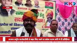 Mahoba   Fatehpur   Jaunpur   दिनदहाड़े महिला का रुपये भरा पर्स गिरहकटों ने किया पार
