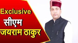 Exclusive: हिमाचल के CM JAIRAM THAKUR के साथ Janta TV की खास बातचीत