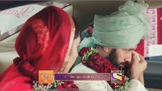 Bade Acche Lagte Hain Promo Update | 8th Oct 2021 Episode | Courtesy: Sony TV