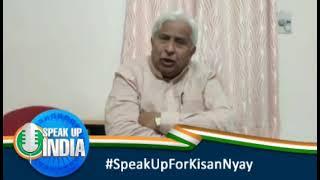 I urge the Central govt & PM Modi to immediately sack the MoS Ajay Mishra.: Shri HK Patil