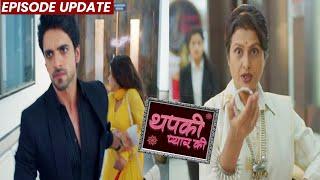 Thapki Pyar Ki 2 | 09th Oct 2021 Episode | Purab Ne Thapki Ka Kiya Insult, Veena Devi Ko Mila Kangan