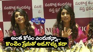 Actress Shriya Saran Cute Speech At Mugdha Store Grand Opening | Vijayawada TopTeluguTv