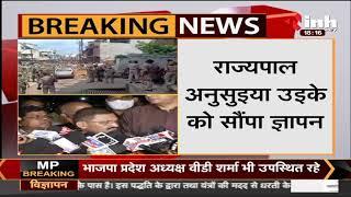 Kawardha Violence मामले पर BJP नेताओं पर FIR, Governor Anusuiya Uikey को सौंपा ज्ञापन