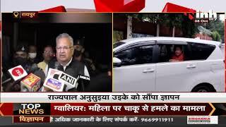 Kawardha Violence    BJP नेताओं पर FIR, Former CM Dr. Raman Singh का बयान